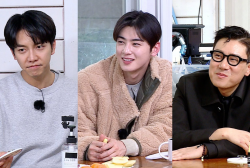 Rain, Lee Sang Min, Tak Jae Hoon, Lee Seung Gi, and Cha Eun Woo Shares What They Learned from Past Failures in 'Master in the House'