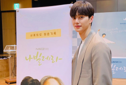 Song Kang Talks about His New Drama 'Navillera' + Shares his Thoughts on Being Dubbed as 'Son of Netflix'