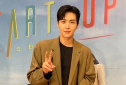 Kim Seon Ho Criticized for His Alleged Rude Behavior Towards '2 Days & 1 Night' Producing Director