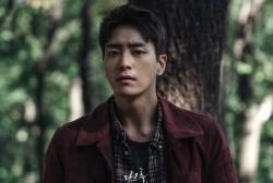 Lee Joon Hyuk