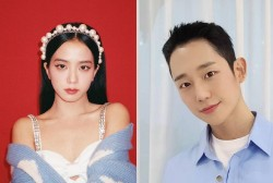 Jung Hae In and BLACKPINK's Jisoo