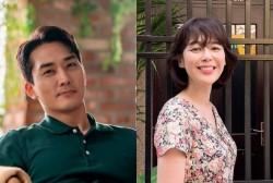 Song Seung Heon and Lee Ha Na