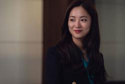 Jeon Yeo Bin