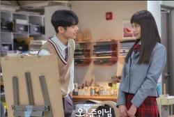 Nana and CNBLUE Kang Min Hyuk