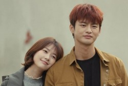 Seo In Guk and Jung So Min