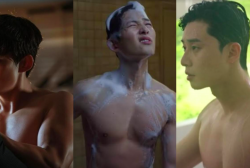 Iconic Shower Scenes from Your Favorite Korean Heartthrobs