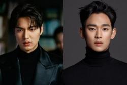 Lee Min Ho, Kim Soo Hyun
