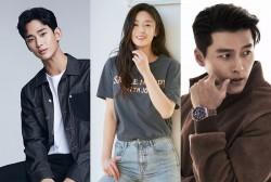 Kim Soo-hyun, Jun Ji-hyun and Hyun Bin