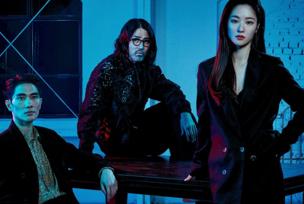 Jeon Yeo Bin & Um Tae Goo's Film 'Night in Paradise' is Finally Out on Netflix