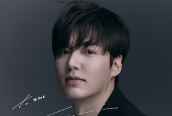 Lee Min Ho Updates Fans About his Upcoming Project Pachinko