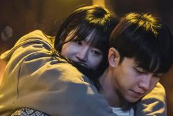 Lee Seung Gi & Park Ju Hyun