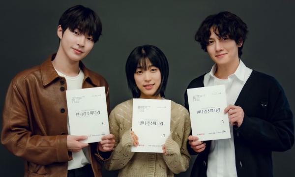 Hwang In Yeop, Choi Sung Eun, & Ji Chang Wook