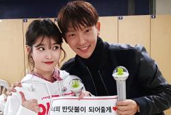 IU and Lee Joon Gi
