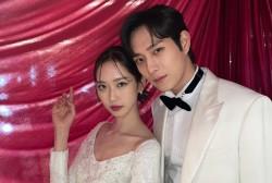 Han Ji Hyun and Lee Young Dae