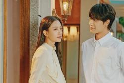 Go Min Si and Lee Do Hyun