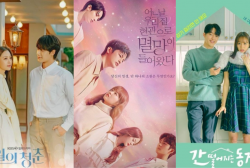 K-dramas to Anticipate for the Month of May 2021