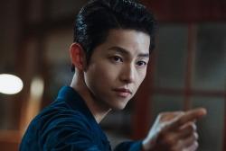 Song Joong Ki - Vincenzo