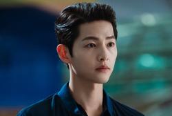 Song Joong Ki -Vincenzo