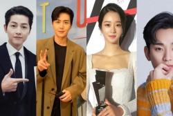Kim Soo Hyun, Seo Ye Ji, Kim Seon Ho, Song Joong-Ki