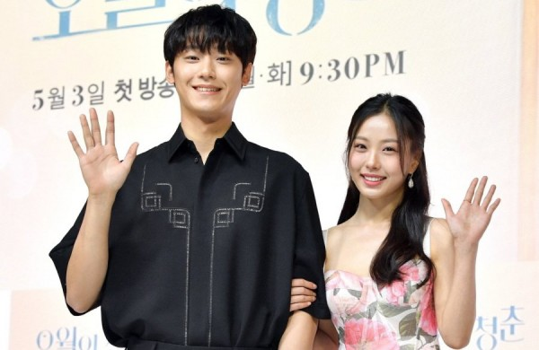 Youth of May Lee Do Hyun and Go Min Si