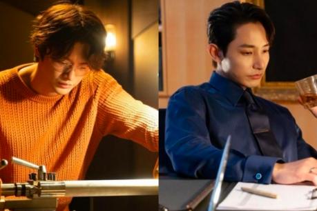 Pipeline starring Seo In Guk and Lee Soo Hyuk