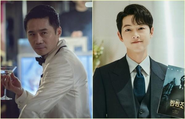 Lim Chul Soo, Song Joong Ki