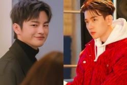 Seo In Guk and Baekhyun