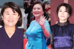 Kim Mi Kyung,  Lee Jeong Eun, Kim Hae Sook