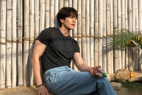 Look! Kim Woo Bin Teases Fans with his New Instagram Post