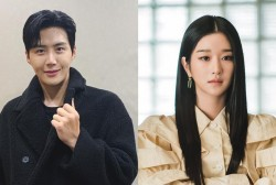 Kim Seon Ho, Seo Ye Ji
