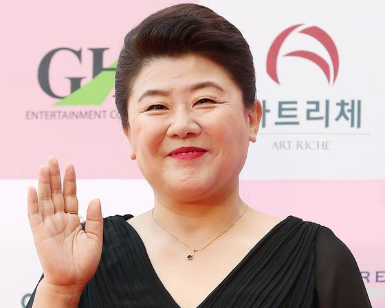 Lee Jung Eun