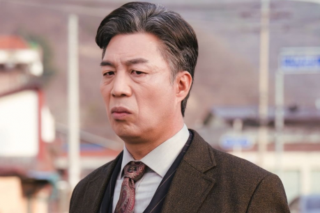 'Sell Your Haunted House' Episode 9: Ahn Kil Kang is Guilty of Killing Jung Yong Hwa's Uncle