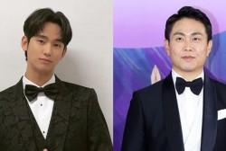 Kim Soo Hyun and Oh Jung Se