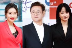 Ryu Hyun Kyung, Park Jin Hee and Park Geun Hyun