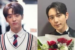 Lee Tae Bin and Kim Young Dae