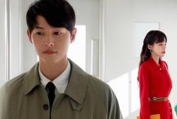 Song Joong Ki, Heize