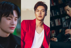 Seo In Guk, Lee Min Ho, Song Joong Ki