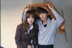 Sooyoung and Choi Tae Joon