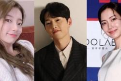 Shin Hyun Bin, Bae Suzy, Song Joong Ki