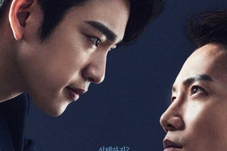 Ji Sung and Park Jinyoung
