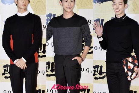 Kim Soo Hyun, Im Si Wan, Jo Kwon