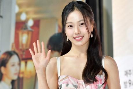 Go Min Si