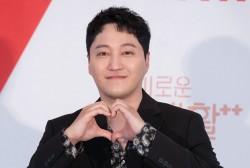 Kim Dae Myung