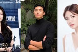 Park Seo Joon, Bae Suzy and Song Hye Kyo
