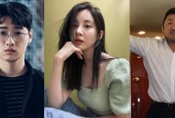 David Lee, Seohyun, Ma Dong Seok