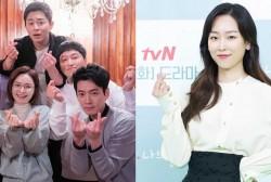 Hospital Playlist 2 and Seo Hyun Jin