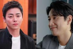 Lee Sun Gyun and Jo Jung Suk