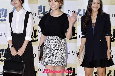 Kang Hye Jung, Yoon Ha, Jo Yeo Jung