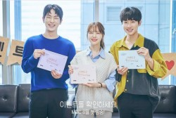 Please Check the Event First Script Reading