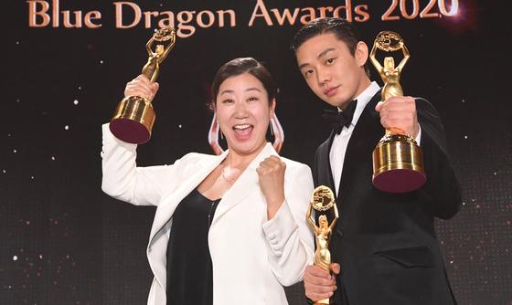 Yoo Ah In and Ra Mi Ran